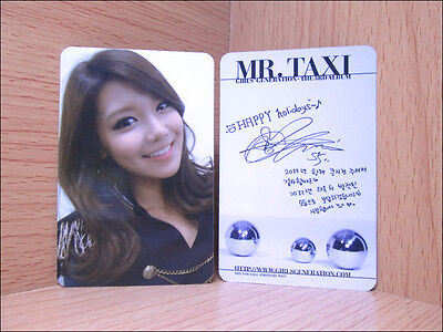 """SNSD Girls' Generation MR.TAXI Official Photo Card """"SOOYOUNG"""""""