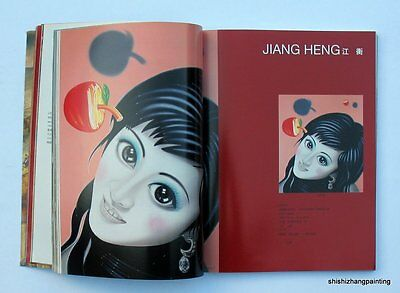 catalog Chinese new and vigorous art oil painting POLY auction 2008 book