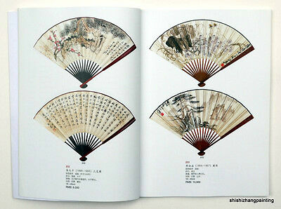 catalog chinese fan painting and calligraphy HANHAI auction 12/20/2012 art book