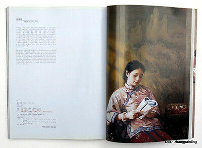 catalog Chinese oil painting Contemporary art XILINGYINSHE auction 2008 book