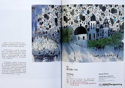 catalogue Chinese Contemporary paintings and calligraphys auction FOBY'S book