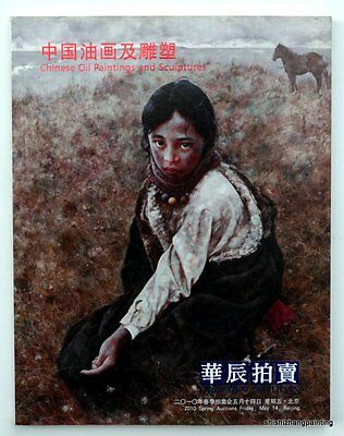 catalog Chinese oil painting and sculptures HUACHEN AUCTION 2010 art book