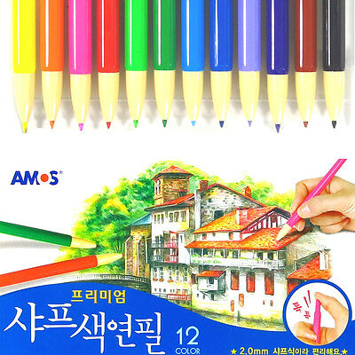 12 Color Mechanical Pencil Holder 2.0mm + Refill Lead, Sharpener for Art Drawing