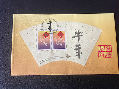 "CANADA 1997 FDC YEAR OF THE OX "" SOUVENIR SHEET"