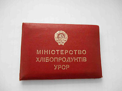 UKRAINE  USSR Ministry of Grain. Chief  of department ID with real photo