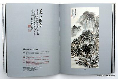catalog modern Chinese painting and calligraphy POLY autumn auction 2012 art