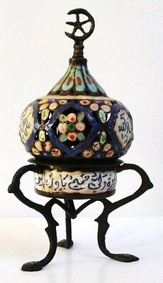 Rare Islamic Enameled Copper Censer