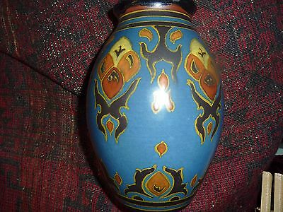 VINTAGE GOUDA 22.5CM HIGH VASE WITH THE BABELIA PATTERN IN TRADITIONAL COLOURS