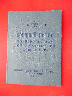 USSR 1960 Russian Army Officer ID with Real photo, Medicine troops.