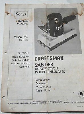 Sears Craftsman Sander Dual Motion Double Insulated Owners Manual circa 1979