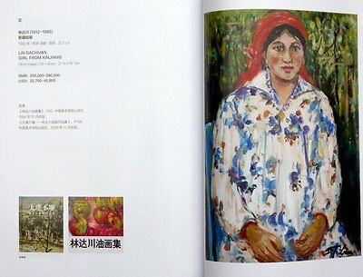 catalog Chinese oil painting by masters GUARDIAN auction 11/20/2014 art book