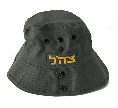 Israeli Defense Forces IDF ZAHAL army hat cap green combat special forces Israel
