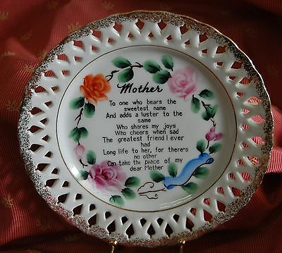 Beautiful Vintage MOTHER POEM Porcelain Plate Japan Gold Trim Open Pierced Edge