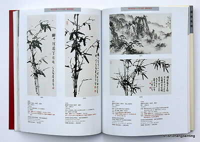 catalog Chinese modern painting and calligraphy Poly auction 2008 art book
