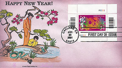 PUGH  SC 3500 - HAND-PAINTED CHINESE NEW YEAR OF THE SNAKE -  PLATE NUMBER #1/9