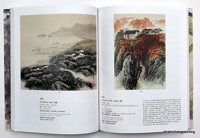 catalog fine Chinese modern paintings and calligraphy FOBY'S auction art book
