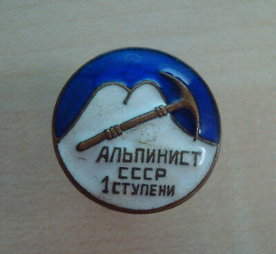 Soviet badge. Mountain Alpinist. 1st class, 1940s