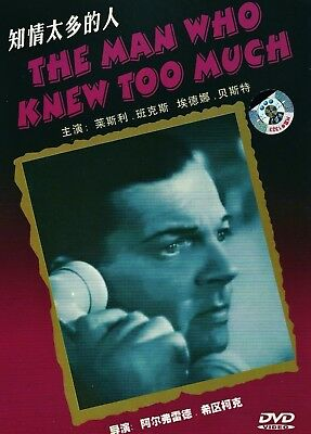 """New DVD   """"The Man Who Knew Too Much"""" James Stewart"""