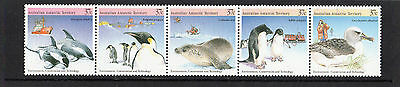 1988 AAT Environment Conservation & Technology Strip Of 5 MNH, Clean