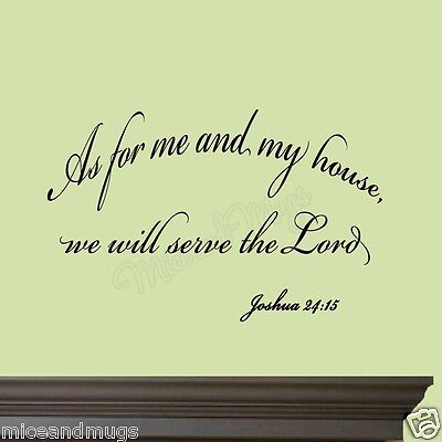 As for Me and My House Joshua 24:15 Wall Decal Bible Quote Scripture Christian