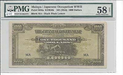Malaya no date (1945) 1000 Dollars Black MA  Pick M10a PMG 58 Ch. About Unc net