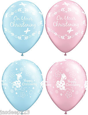 """11"""" Christening Communion Latex Balloons Happy Party Decorations Pink Blue Baby"""