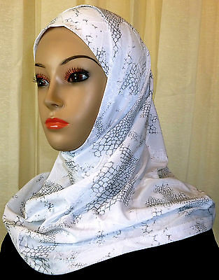 Best Quality Hijab Amira 2 Piece Fancy Pattern HeadScarf - White & Silver Color