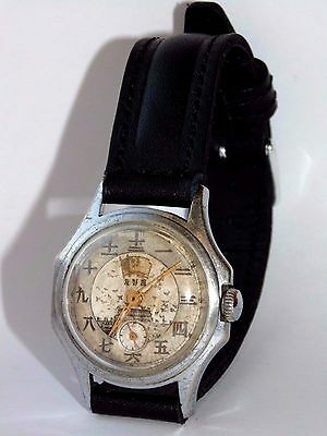Soviet WATCH WOSTOK VOSTOK USSR CHINA DRUZHBA  FRIENDSHIP SERVISED.