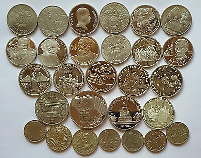 RUSSIA / 28 Coins Lot !!