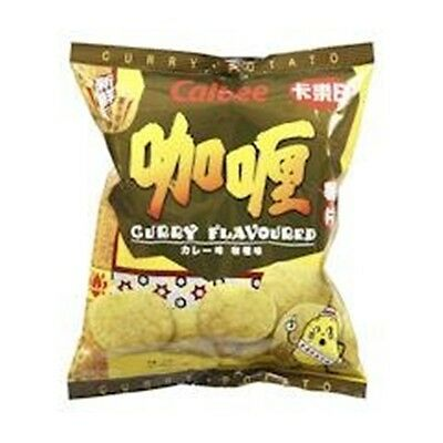 Calbee Curry Flavoured Chips (55gm) x 6packs