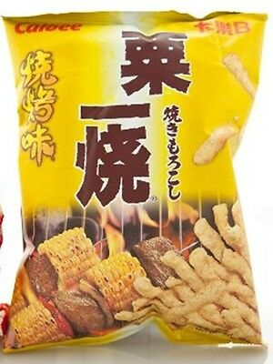 Calbee Grill-A-Corn BBQ Flavored 80g (Pack of 12) From HongKong