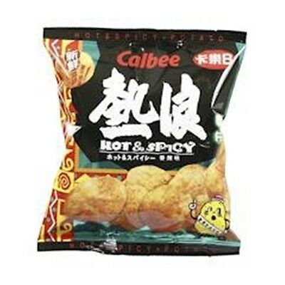 Calbee Hot & Spicy Chips (25gm) x 6packs