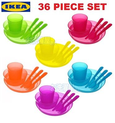 IKEA KALAS Baby Kids Plastic Cups Plates Bowls Cutlery Mugs set Children's Party
