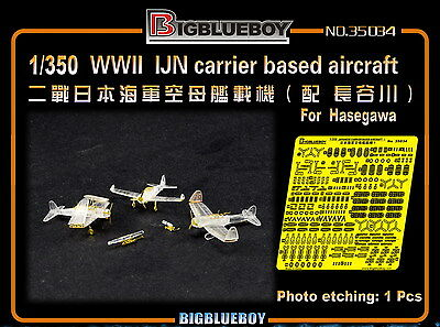 Photo-Etched PE 1/350 IJN carrier based aircraft (for hasegawa) 35034