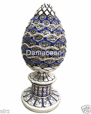 Asmaul Husna 99 names of Allah Islamic decor With Crystals Silver Blue