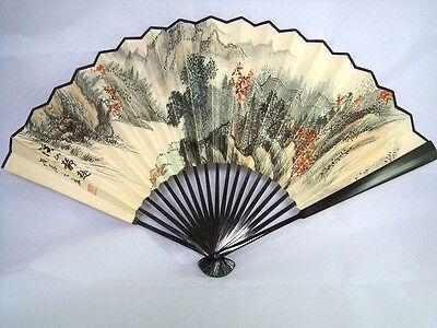 Antique Chinese Fan Landscape Painting and Chinese Poetry #45
