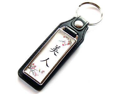 BEAUTY Chinese Writing Symbol Art Gift Idea Quality Leather & Chrome Keyring