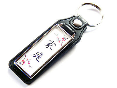 FAMILY Chinese Writing Symbol Art Gift Idea Quality Leather & Chrome Keyring