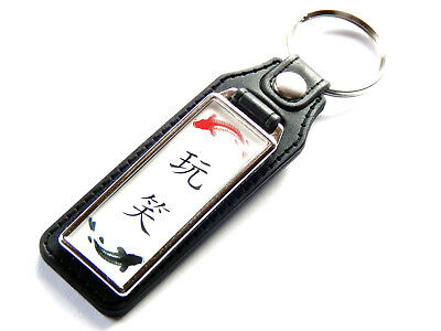 FUN Chinese Writing Symbol Art Gift Idea Quality Leather & Chrome Keyring