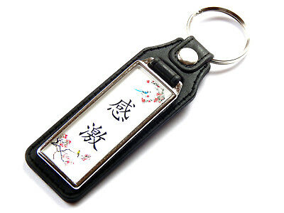 GRATITUDE Chinese Writing Symbol Art Gift Idea Quality Leather & Chrome Keyring