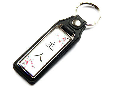 MASTER Chinese Writing Symbol Art Gift Idea Quality Leather & Chrome Keyring