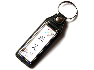 RIGHTEOUSNESS Chinese Writing Symbol Art Gift Quality Leather and Chrome Keyring