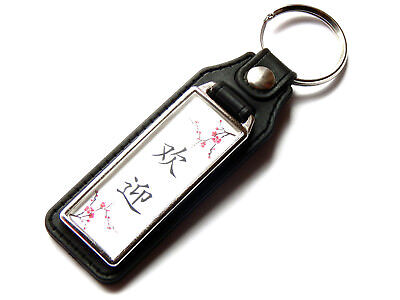 WELCOME Chinese Writing Symbol Art Gift Idea Quality Leather & Chrome Keyring