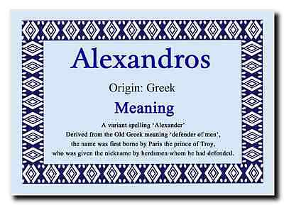 Alexandros Personalised Name Meaning Jumbo Magnet