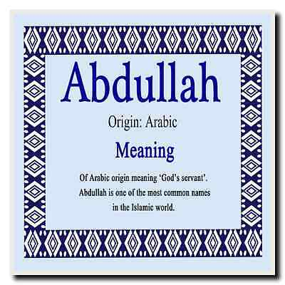 Abdullah Personalised Name Meaning Coaster