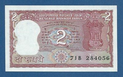 INDIA --  2 RUPEES ND -- UNC -- LETTER B -- PICK 53Ae .