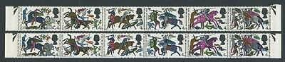 SG.705paj 1966 Hastings folded 4d strip of 6, Variety 'Grey Omitted' U/M