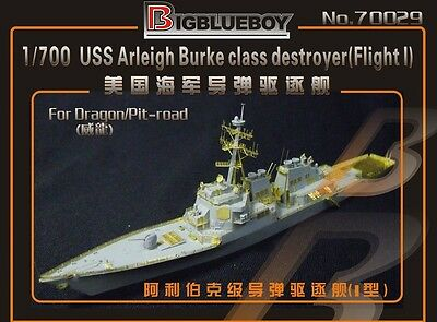 Photo-Etched PE 1/700 USS Arleigh Burke class destroyer(Flight I) 70029