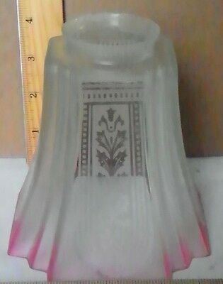 Antique Frosted To Pink Etched Art Deco Lamp Shade  (3021)