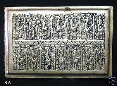 Antique Silver 925 Box Engraved with persian zoroastorian Authentic 379 gram